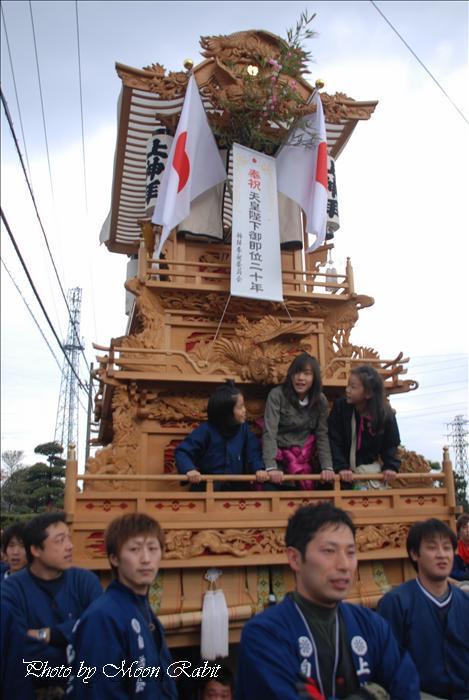 (西条祭り関係) 天皇陛下御即位20周年奉祝 伊曽乃神社 上神拝だんじり(屋台) 天皇誕生日2009年12月23日
