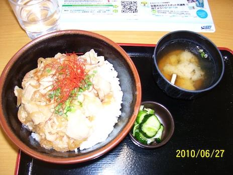 八幡平05