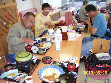 八幡平09