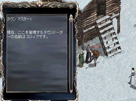 815_20091114115826.jpg