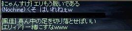 823_20091114115903.jpg