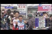 11年01月01日08時15分-TBSテレビ-[S][文]ニューイヤー駅伝第55回全日-0(1)