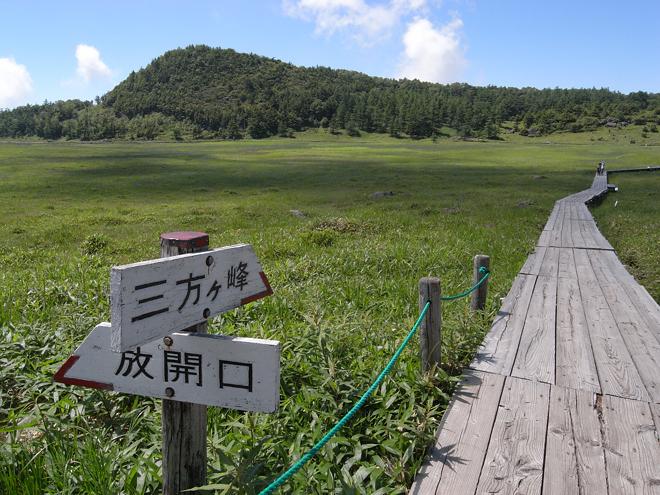 湯の丸高原