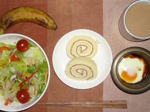 ロールケーキ,サラダ,目玉焼き,バナナ,コーヒー