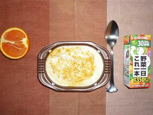 ラザニア,野菜ジュース,オレンジ