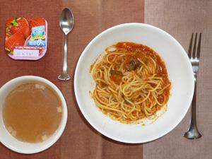スパゲテッィトマトソースモッツァレラチーズ入り,コンソメスープ,ヨーグルト