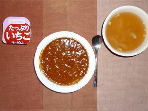 トマトカレー,玉ねぎのスープ,ヨーグルト