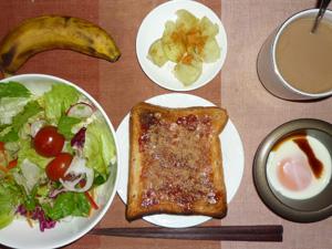 イチゴジャムトースト,サラダ,目玉焼き,蒸しジャガ,バナナ