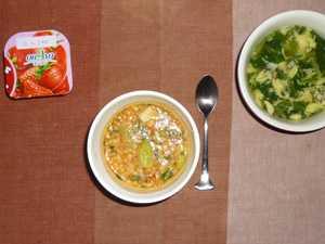 担々雑炊,玉子と玉ねぎのスープ,ヨーグルト