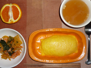 オムライス,ほうれん草と玉ねぎのアラビアータソース炒め,コンソメスープ,オレンジ