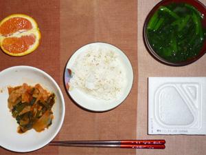 胚芽押麦入りご飯,納豆,ほうれん草と玉ねぎのアラビアータソース,ほうれん草のおみそ汁,オレンジ