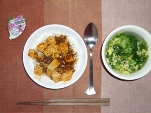 麻婆豆腐丼,ブロッコリーのほうれん草スープ,こんにゃくゼリー