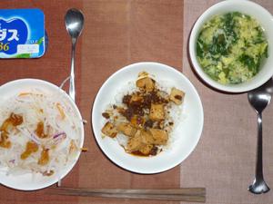 麻婆豆腐丼,大根のサラダ,ほうれん草と玉子のスープ,ヨーグルト