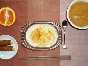 ラザニア,ポテトの肉巻き,トマトスープ,オレンジ