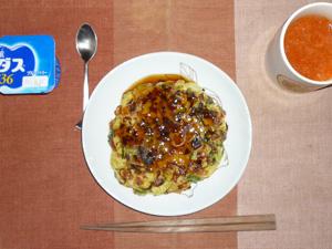 ネギ焼き,野菜ジュース,ヨーグルト