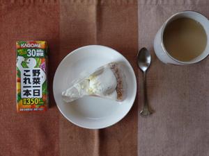 チーズケーキ,野菜ジュース,コーヒー