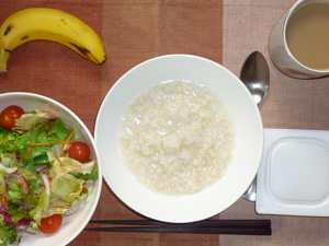 玄米がゆ,ひきわり納豆,サラダ,バナナ,コーヒー