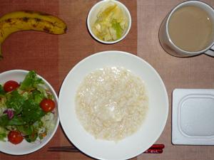 玄米粥,納豆,サラダ,白菜の漬物,バナナ,コーヒー