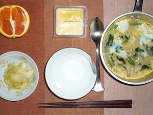 玉子とほうれん草のおじや,白菜の漬物,玉子豆腐,オレンジ