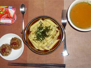 ペンネ鶏ひき肉の鶏ひき肉の柚子胡椒ソース,プチバーグ×2,トマトスープ,ヨーグルト
