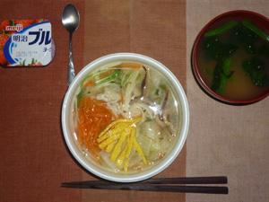 鶏塩麹スープ(ご飯入り),ほうれん草のスープ,ヨーグルト