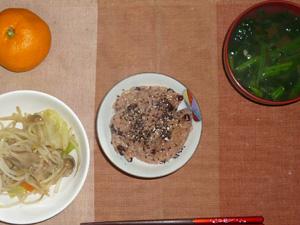 お赤飯,もやしとキャベツの蒸し煮,ほうれん草のおみそ汁,おみかん