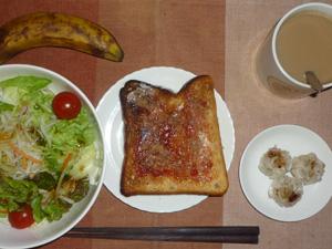 胚芽押麦入り五穀米,納豆,ほうれん草とミックスベジタブルのソテー,オクラのおひたし,玉ねぎのおみそ汁,ヨーグルト