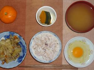 胚芽押麦入り五穀米,玉子,野菜の蒸し煮,カボチャの煮つけ,ワカメのおみそ汁,みかん
