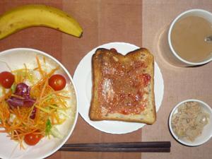 イチゴジャムトースト,サラダ,シーチキンと玉葱のサラダ,バナナ,コーヒー