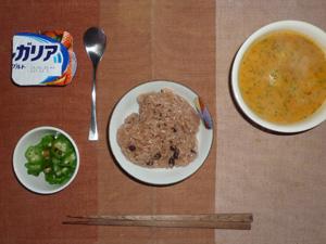 赤飯,オクラのおひたし,トマトスープ,ヨーグルト