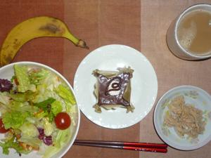 ベルギーチョコレートガナッシュケーキ,サラダ,シーチキンと玉ねぎのサラダ,バナナ,コーヒー