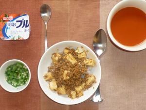 麻婆豆腐丼,オクラのおひたし,野菜ス―プ,ヨーグルト