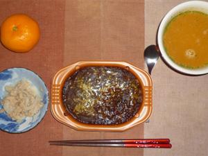 キーマカレードリア,ツナサラダ,トマトスープ,みかん