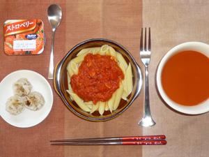 ペンネアラビアータ,焼売×3,野菜スープ,ヨーグルト