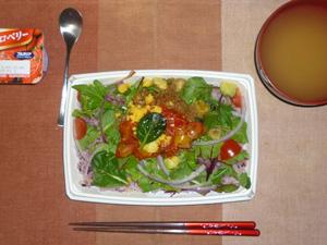 黒米とアボカドのタコライス,おみそ汁,ヨーグルト