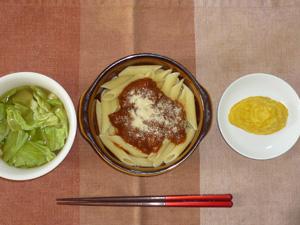 ペンネ・ミートソース,キャベツのスープ,プチオムレツ,デザートチーズ