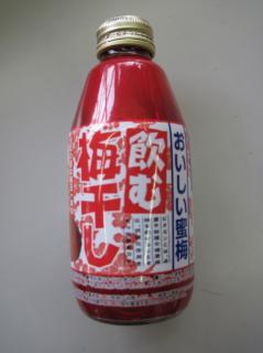 梅干ジュース