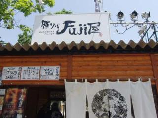 100614つけめん博Fuji屋店舗