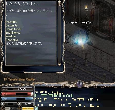 LinC00024.jpg