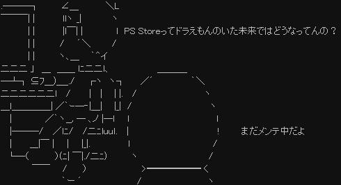 store.jpg