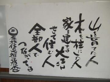 s-森のギャラリー23.04.15 006