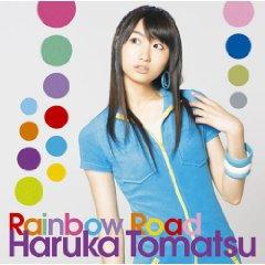 Rainbow Raod