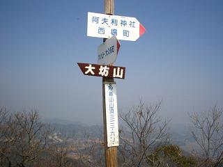 daishou100320-224