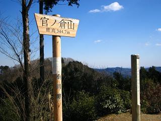 kannokura100220-212