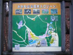 miyamoyama100228-101