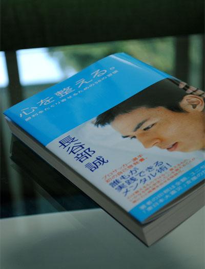 20110716_01.jpg