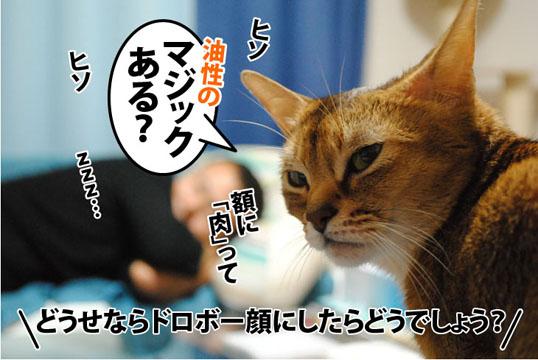 20111028_04.jpg