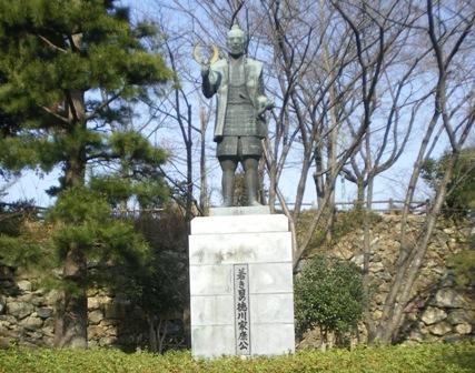 2010hisae tokugawa