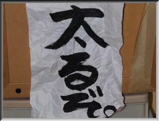 http://blog-imgs-37.fc2.com/y/c/t/ycttim2008/12734381494be71fc5ad65c_import.jpg