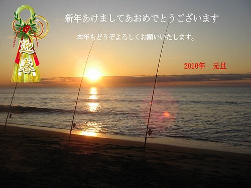 2010ブログ年賀-1